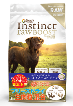 instinct-raw-boost-kibble-chicken-small