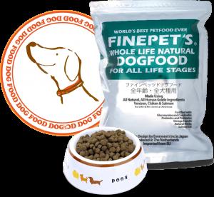 dogfood-top